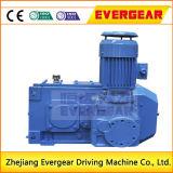 Reductor de velocidad de transmisión de engranajes helicoidales de la serie H Caja de engranajes para máquina de desmenuzadora de papel