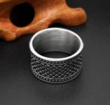 Vintage Plaid Pattern Stainless Steel Index Finger Ring