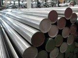 Barra rotonda del acciaio al carbonio di S45CB/45#/SAE1045b/C45b