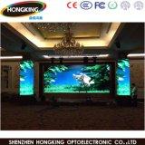 El panel de visualización de interior a todo color de alta resolución de LED