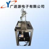 Programa piloto del MOTOR del X-Axis de la máquina de KXFP6GE1A00 CM402 SMT