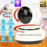 HD 720p IRの夜間視界の無線WiFi IPのカメラの機密保護CCTVネットワークビデオ録画カムDVR