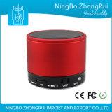 Свободно образец продает диктора Bluetooth диктора S10 диктора оптом Bluetooth портативного Bluetooth миниого дешевого