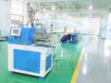 Molino horizontal de los granos de la tinta de impresión de Guangzhou