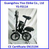 14 дюйма складывая электрический Bike