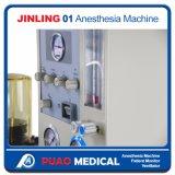 高度の二重タンクデザインの病院装置の麻酔機械