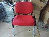 Популярный стул офиса стула студента стула визитера (FEC501)