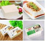 機械を作る豆腐の生産ライン豆腐