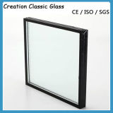 よい価格の窓ガラスまたは建築材料のための絶縁されたガラス