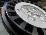 リモート・コントロールRGBWの屋外の照明PAR36景色の庭ライト