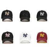 Chapeau blanc bon marché de sport (JRE121)