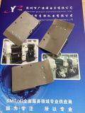 44/56mm SMT 기계 테이프 지류를 위한 Kxfa1p0AA00 레버