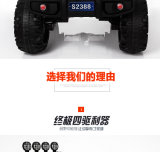 Младенец 12V ягнится езда колеса автомобиля 4 электрическая на автомобиле LC-Car042 игрушки