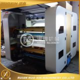Печатная машина Flexo 4 цветов для полиэтиленовой пленки