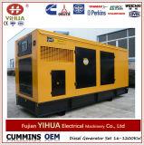 Accionado por los generadores diesel de Wudong Soundproof de 90kw a 550kw
