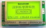 고품질 128X64 LCD 디스플레이 (LM6060C)