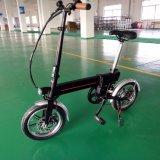 2017 جديدة [36ف] [ليثيوم بتّري] يطوى درّاجة كهربائيّة 1401