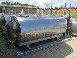 tanque de armazenamento sanitário do tanque de armazenamento Ss304 do leite 2000L (ACE-ZNLG-B9)