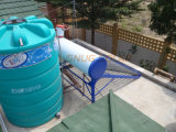 Price e Highquality bajos Solar Water Heater con Assistant Water Tank