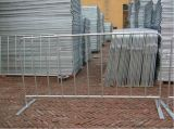 Barrier를 위한 담 Used