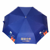 [سوبرليغت] آليّة يرصّ يطوي مظلة لأنّ يعلن ([فو-3821زفا])