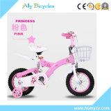 """아기 자전거 유아 세발자전거 16 """" 분홍색 아이 균형 자전거"""