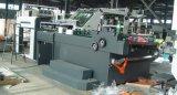 Secagem-Tipo automático laminador Water-Based de Sgf-1050A da película