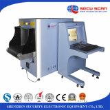 工場、ホテル、裁判所、中国の製造業者からの病院X光線の手荷物の点検スキャンナー装置