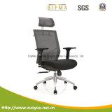 Présidence ergonomique de bureau de gestionnaire (A659-5)