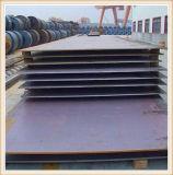 Углеродные Mild холоднокатаный стальной лист