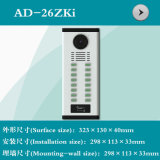 IDのカード(AD-26ZKI)が付いているビデオドアの電話シェル
