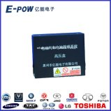 Nachladbares Lithium-zylinderförmige Batterieleistung 18650