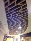 アルミニウムバッフルの天井