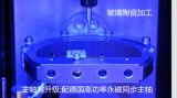 Fresadora de la cera con 4-Axis S300 para dental