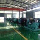 комплект генератора электрического генератора 375kVA /300kw установленный домашний