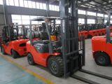 LPG Forklift 2.5t (CPQ (y) D25)