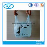 Дешевая хозяйственная сумка пластмассы нестандартной конструкции