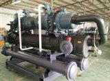 wassergekühlter Kühler der Schrauben-560kw
