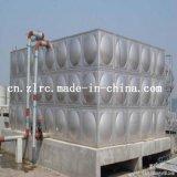 El tanque de agua fresca galvanizado acero presionado del tanque de almacenaje del agua