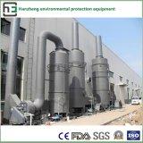 脱硫およびDenitration操作工業装置