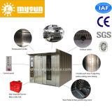 セリウムISO (MS-100)と焼けることのためのディーゼル回転式オーブン