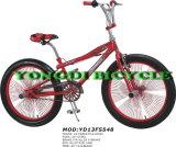 """20 """"コブラのフリースタイルBMXのバイク(YD13FS547)"""