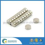 N52希土類強い等級円形ディスク形の磁石