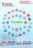 De Buis van het Silicone van de Vervangstukken van de Vrachtwagen van Sinotruk HOWO CNG Faw Dongfeng