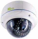 720p Ahd IR Dome Cameras Ahd 7064 것과 같이