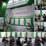 Humizone NPK 15-17- 8개의 복합물 비료
