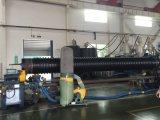 BのHDPEの巻上げの構造壁の管をタイプしなさい