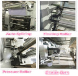 ロール用紙のためのグラビア印刷の印字機