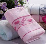 100%年の綿タオル