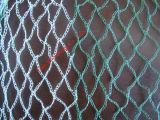 紫外線保護農業のネット(AN008W~AN260W)
